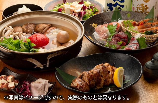 四季の味が楽しめる人気のコース料理