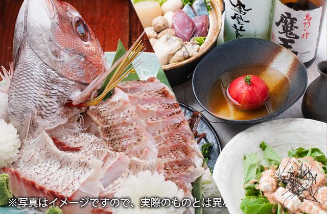天然鯛の姿造りが味わえる特別おでん鍋のコース料理